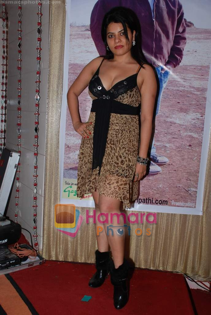 Shraddha Sharma at Ravi Tripathi's album launch on 24th March 2009