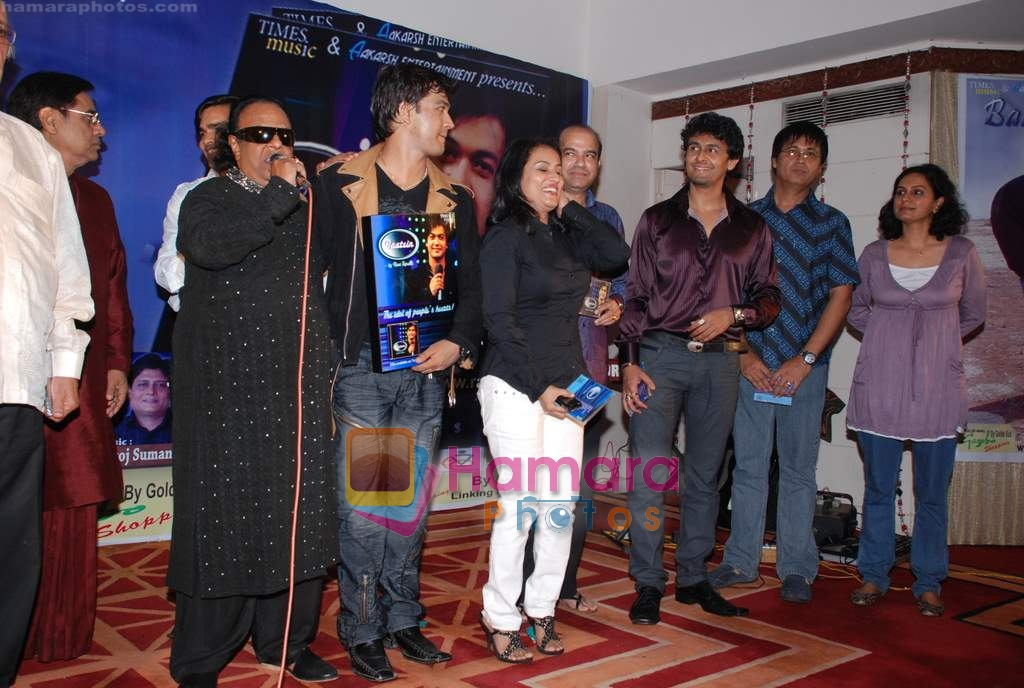 Jagjit Singh, Ravi Tripathi, Madhushree, Suresh Wadkar, Sonu Nigam at Ravi Tripathi's album launch on 24th March 2009