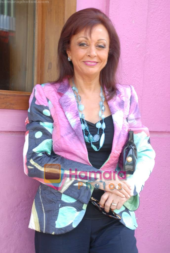 Maureen Wadia at Gladrags press meet in Hard Rock Cafe on 24th March 2009