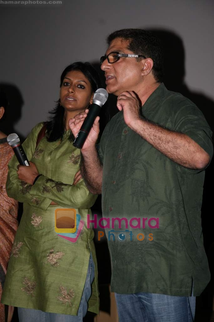Deepak Chopra, Nandita Das at special screening of Firaaq in Fame, Malad on 24th March 2009