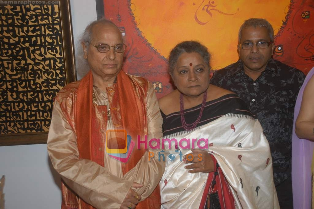 Pandit Jasraj at Ohm art exhibition in Juhu on 6th Aug 2009