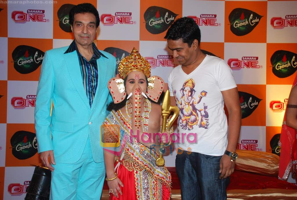 Dheeraj Kumar at the Launch of Ganesh Leela on Sahara One in Hotel Sea Princess on 11th Aug 2009