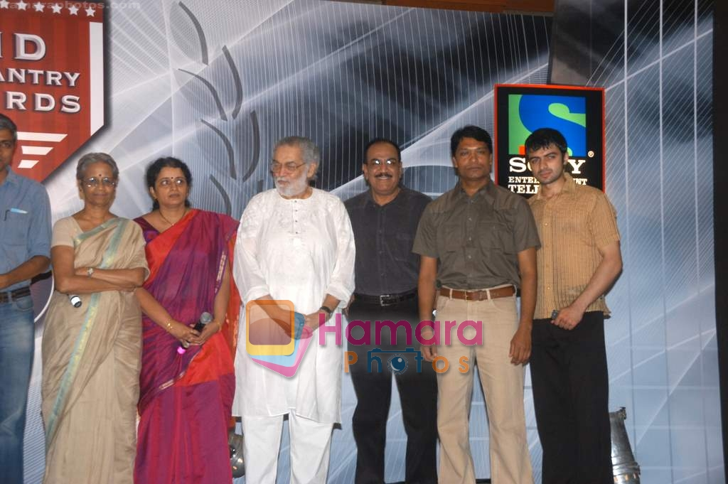 Shivaji Satam at CID Gallantry Awards in J W Marriott on 12th Aug 2009