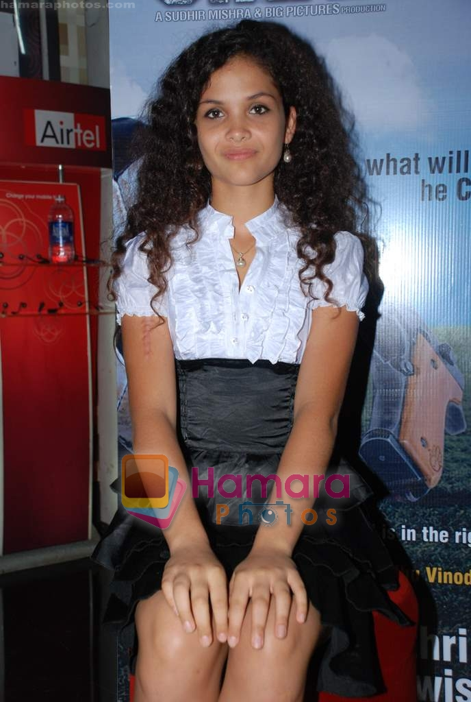Ayesha Kapur at Sikandar promotional event in PVR on 17th Aug 2009