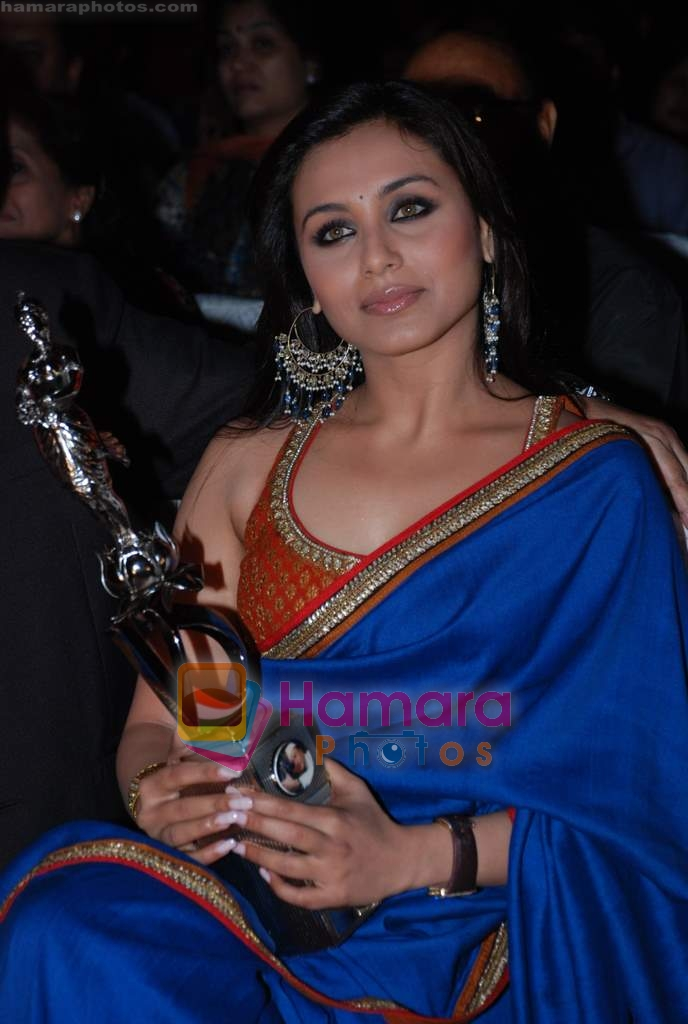 Rani Mukherjee at V Shantaram Awards in Novotel on 21st Dec 2009