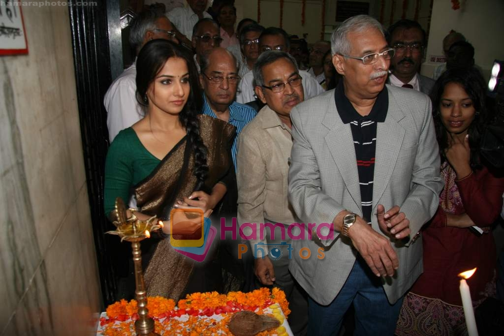 Vidya Balan inaugurates ICU ward of INLAKS General Hospital in Chembur on 26th Dec 2009