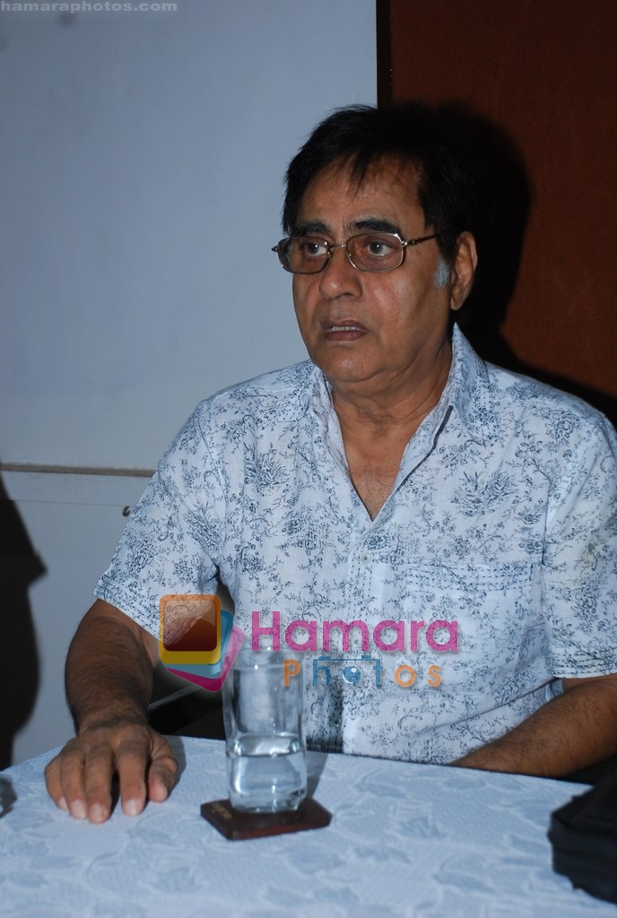 Jagjit Singh at Musicians thank Indian Govt for Royalties in Press Club on 29th Dec 2009