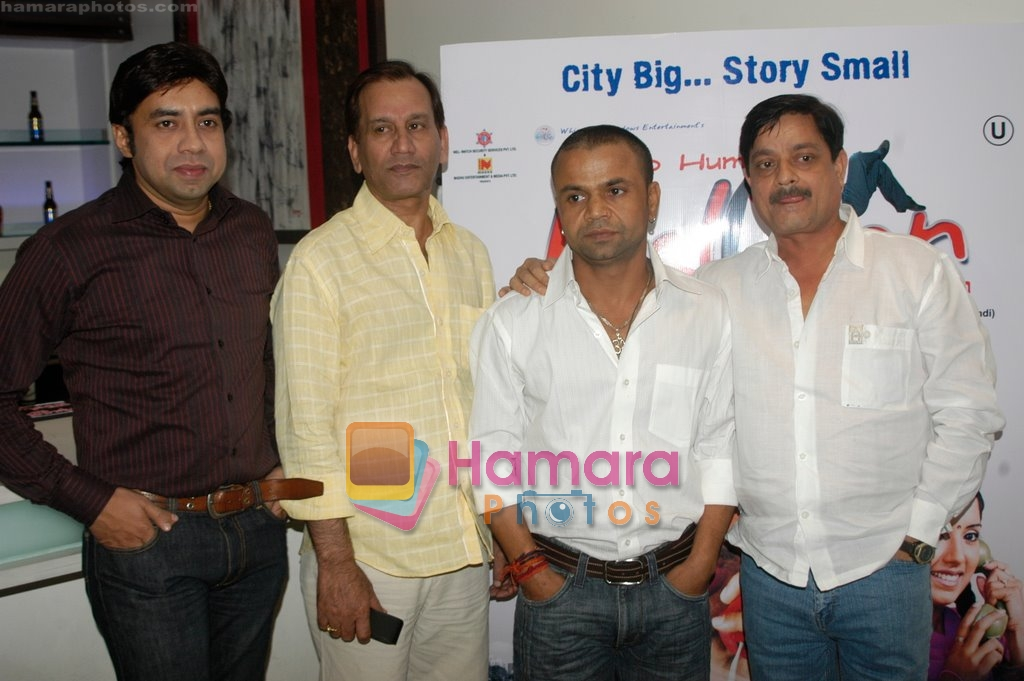 Rajpal Yadav at the Music launch of Hello Hum Lallan Bol Rahe Hai in Puro, Bandra, Mumbai on 29th Dec 2009