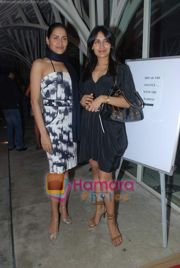 Tapur and Tupur Chatterjee at Rishi Darda's annual bash in Tote, Worli on 29th Dec 2009
