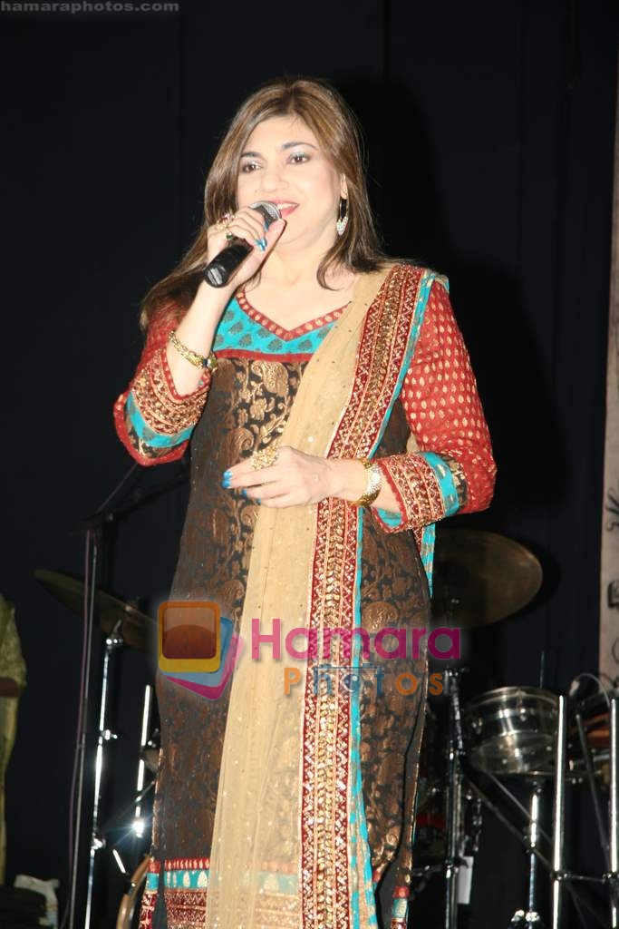 Alka Yagnik live in Shanmukhanand Hall on 27th March 2010