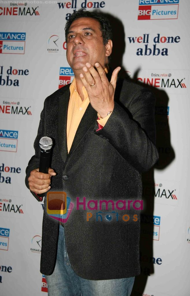 Boman Irani promotes Well Done Abba in Cinemax, Ghatkopar on 29th March 2010
