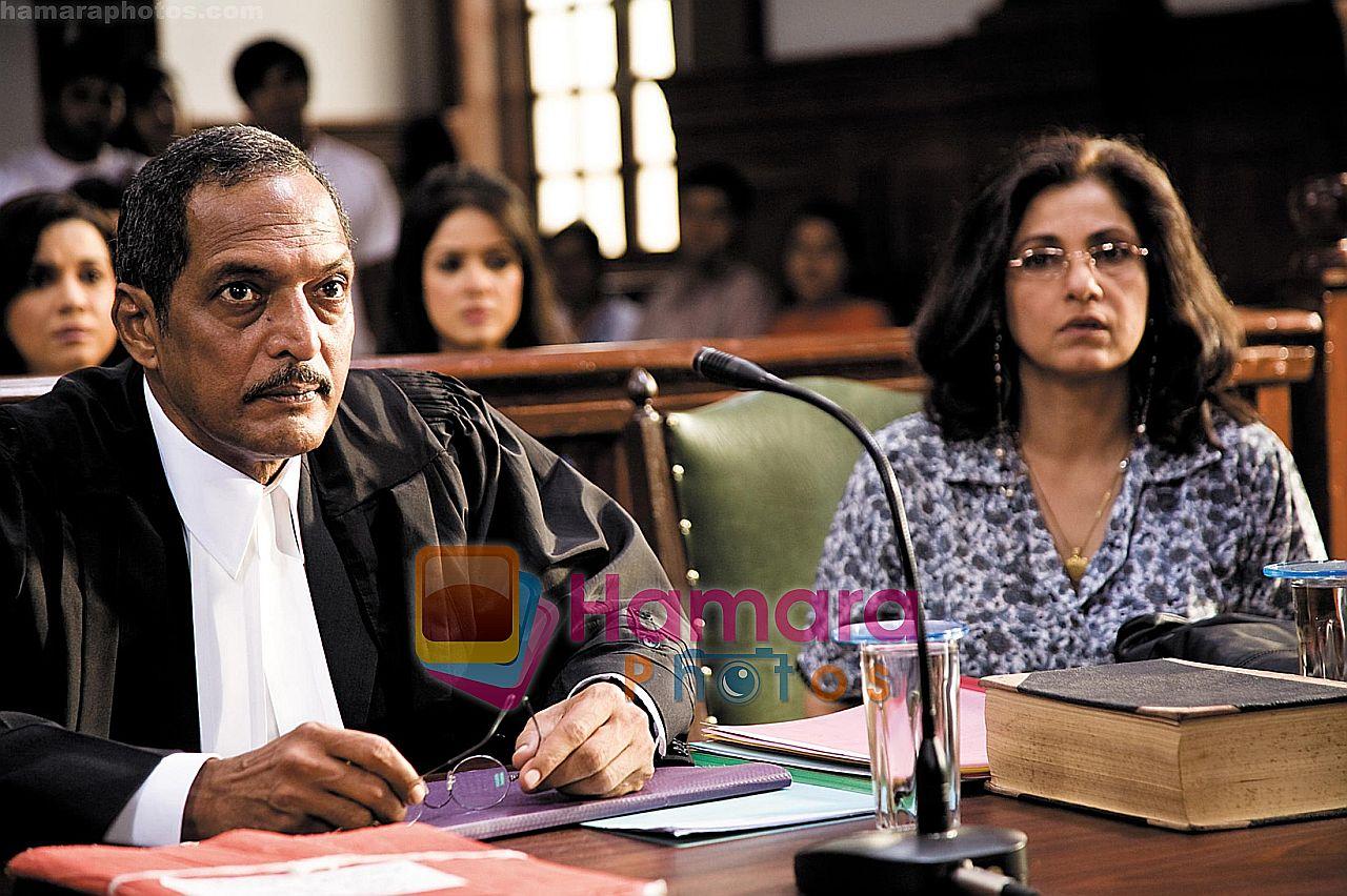 Nana Patekar Dimple Kapadia In The Still From Movie Tum