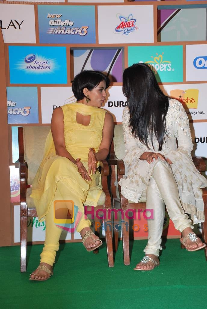 Gul Panag, Neha Dhupia at Shiksha NGO event in Taj Land's End on 31st March 2010