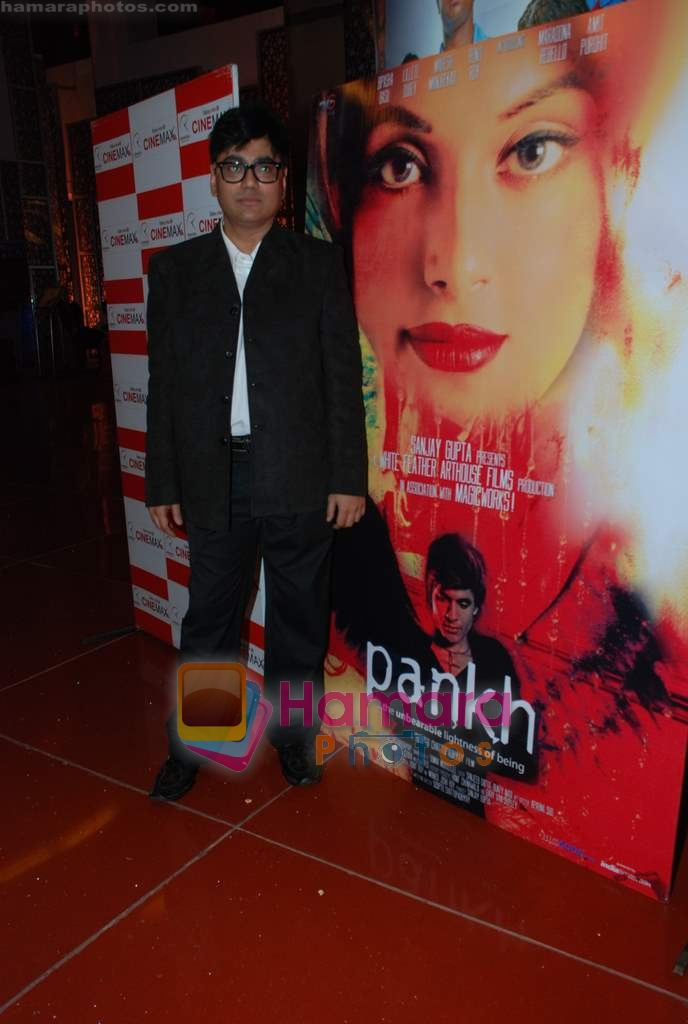 at Pankh Premiere in Cinemax, Mumbai on 1st April 2010