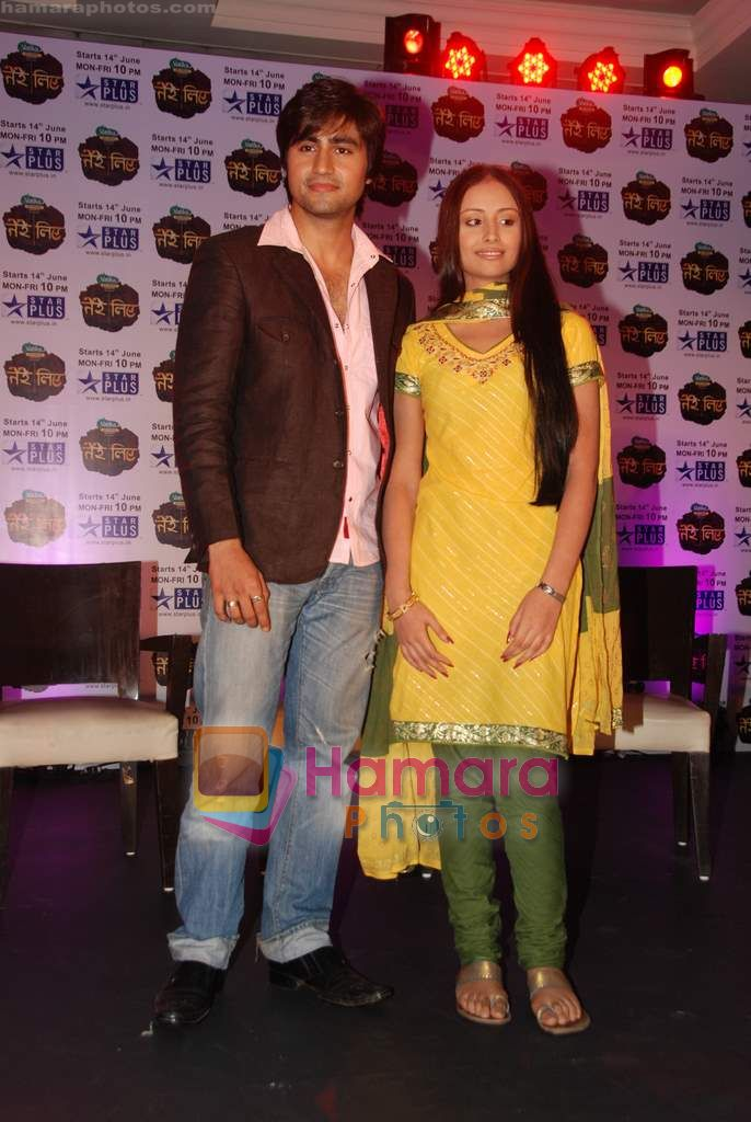 Harshad Chopra, Neha Janpandit at the launch of new serial on Star