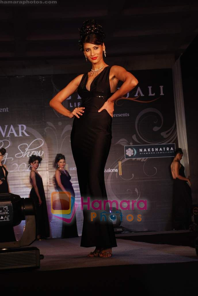 Marwar wedding show with Gitanjali show in WTC on 24th July 2010