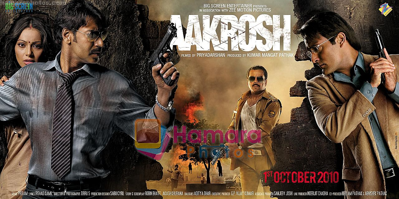 Ajay Devgan, Akshay Khanna in the still from movie Aakrosh