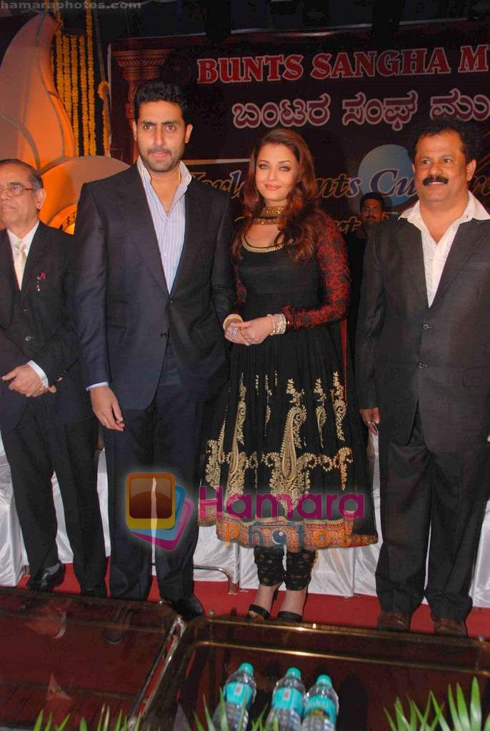 Aishwarya Rai Bachchan, Abhishek Bachchan at Bants Sangha event in Powai on 26th Dec 2010