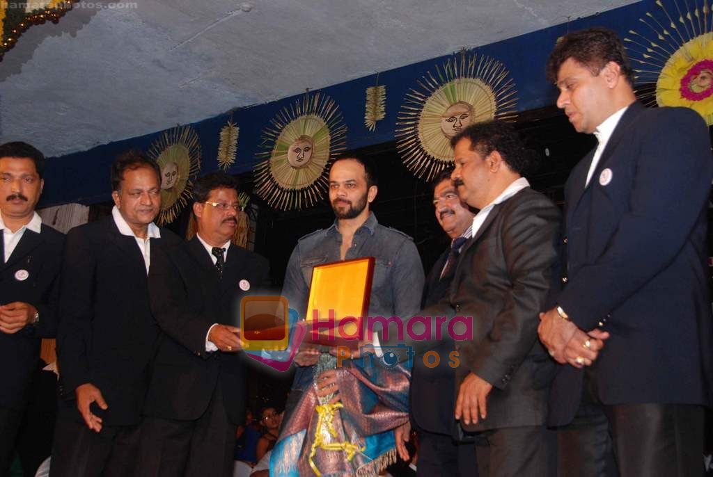 Rohit Shetty at Bants Sangha event in Powai on 26th Dec 2010