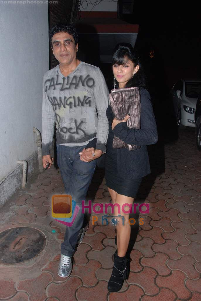 morani at Farah Ali Khan's bday bash in Juhu on 27th Dec 2010