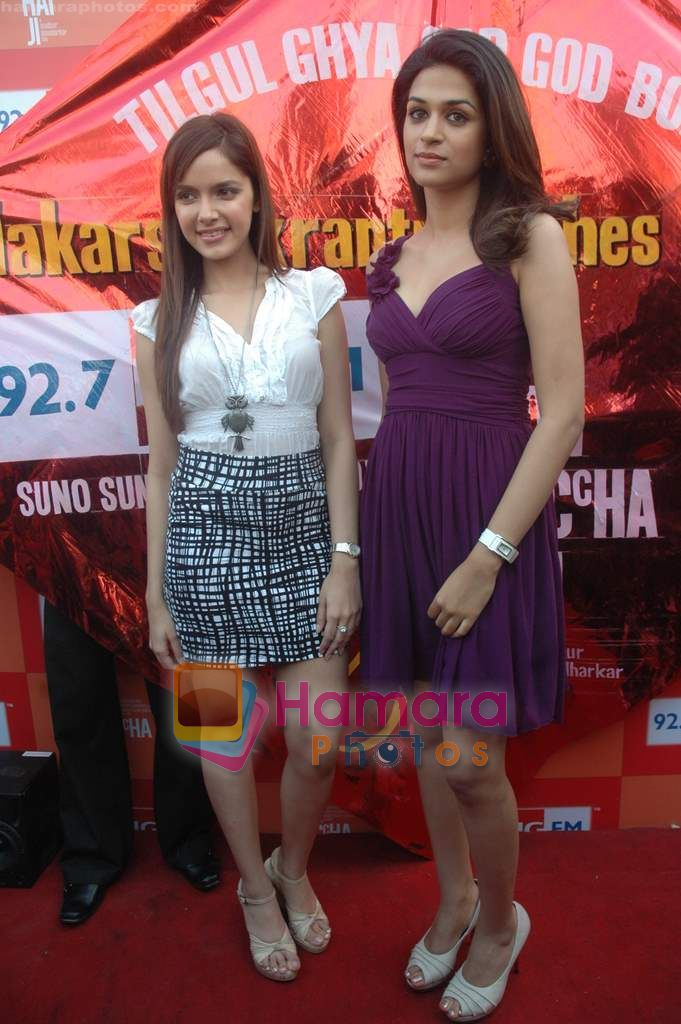 Shraddha Das, Shazahn Padamsee at Dil to Baccha Hai Ji kite flying event in Big FM, Andheri on 12th Jan 2011