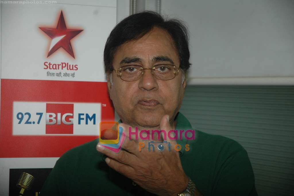 Jagjit Singh at a press meet in Big FM, Andheri, Mumbai on 12th Jan 2011