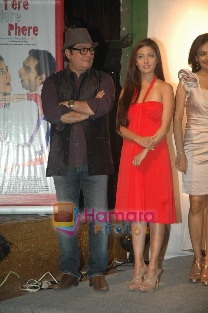 Riya Sen at Tere Mere Phere film launch in Dockyard on 12th Jan 2011
