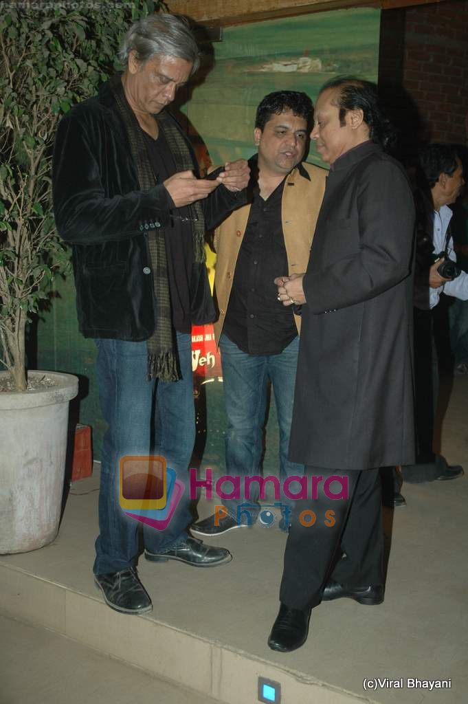 Sudhir Mishra at Yeh Saali Zindagi music launch in Marimba Lounge on 13th Jan 2011