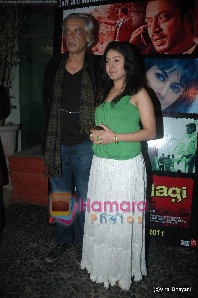 Sunidhi Chauhan, Sudhir Mishra at Yeh Saali Zindagi music launch in Marimba Lounge on 13th Jan 2011