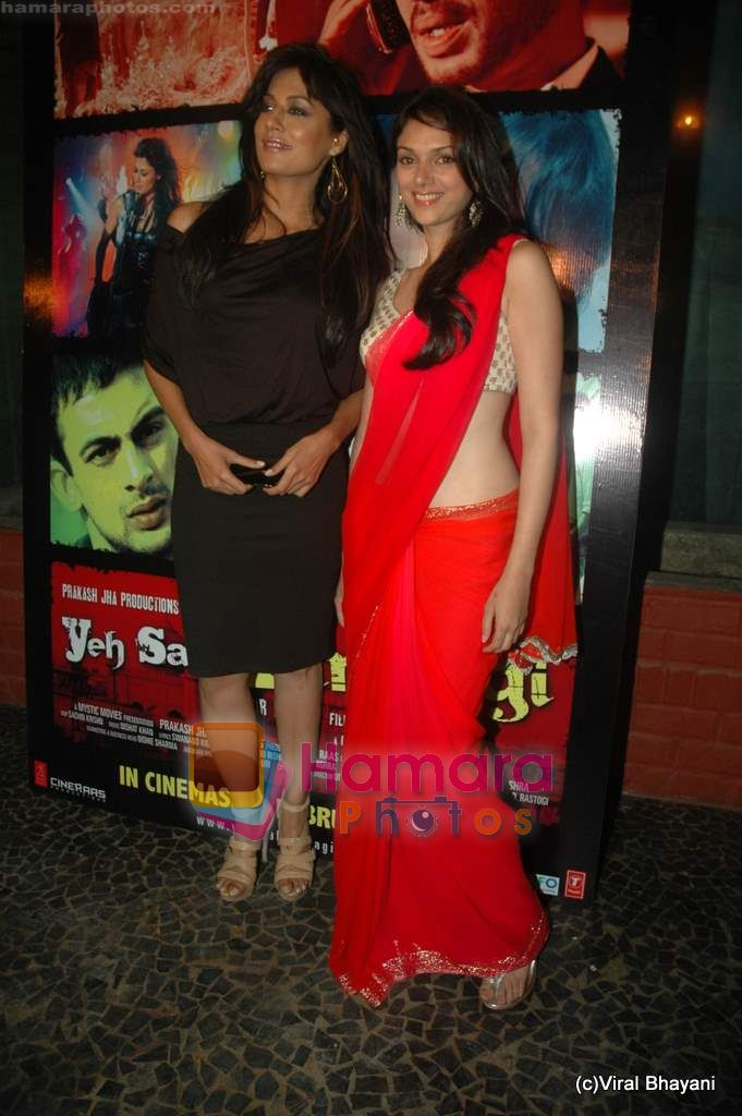 Chitrangda Singh, Aditi Rao Hydari at Yeh Saali Zindagi music launch in Marimba Lounge on 13th Jan 2011