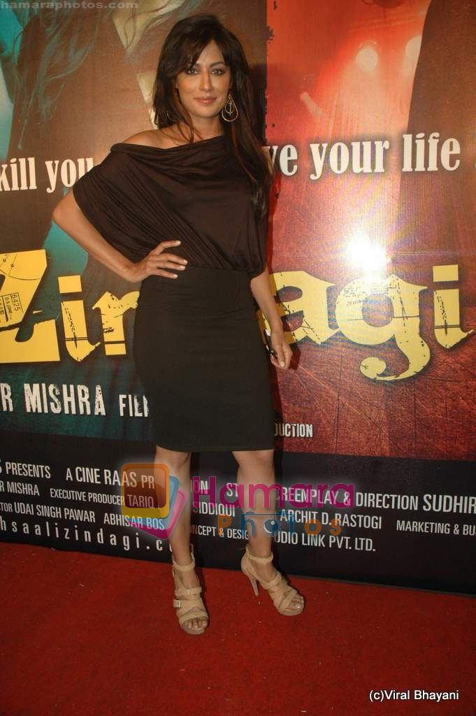 Chitrangada Singh at Yeh Saali Zindagi music launch in Marimba Lounge on 13th Jan 2011