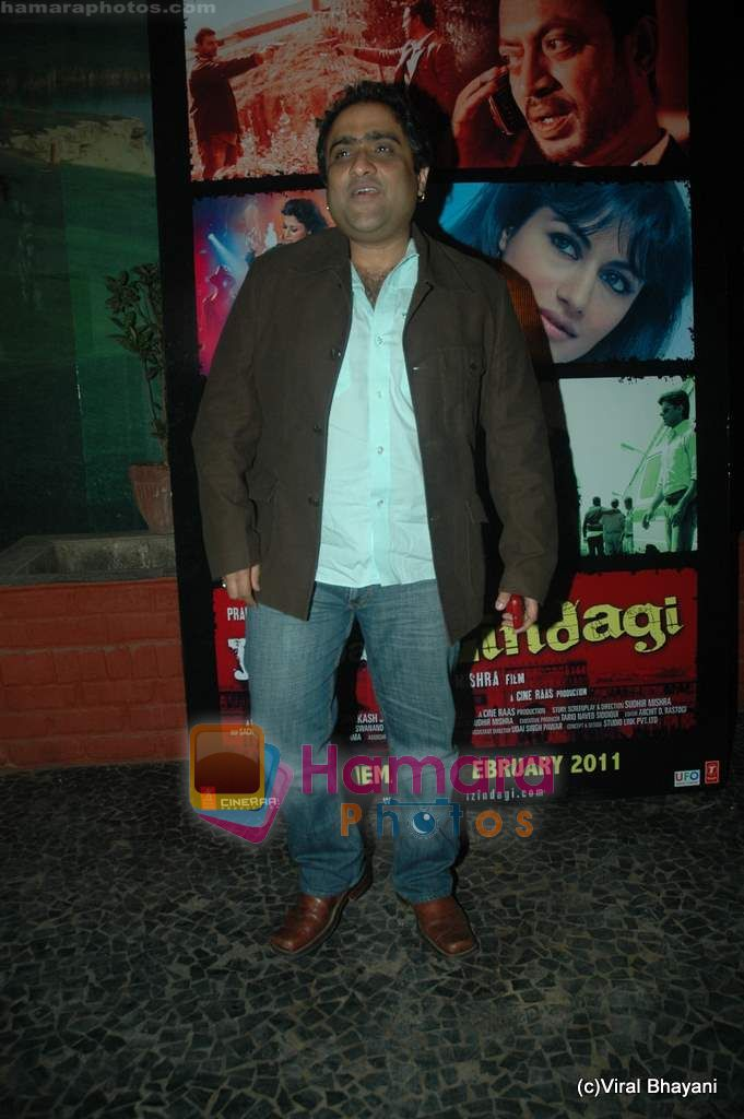 Kunal Ganjawala at Yeh Saali Zindagi music launch in Marimba Lounge on 13th Jan 2011