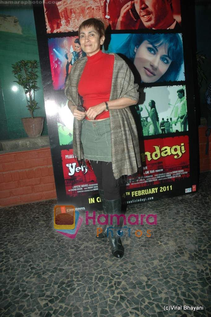 Deepa Sahi at Yeh Saali Zindagi music launch in Marimba Lounge on 13th Jan 2011