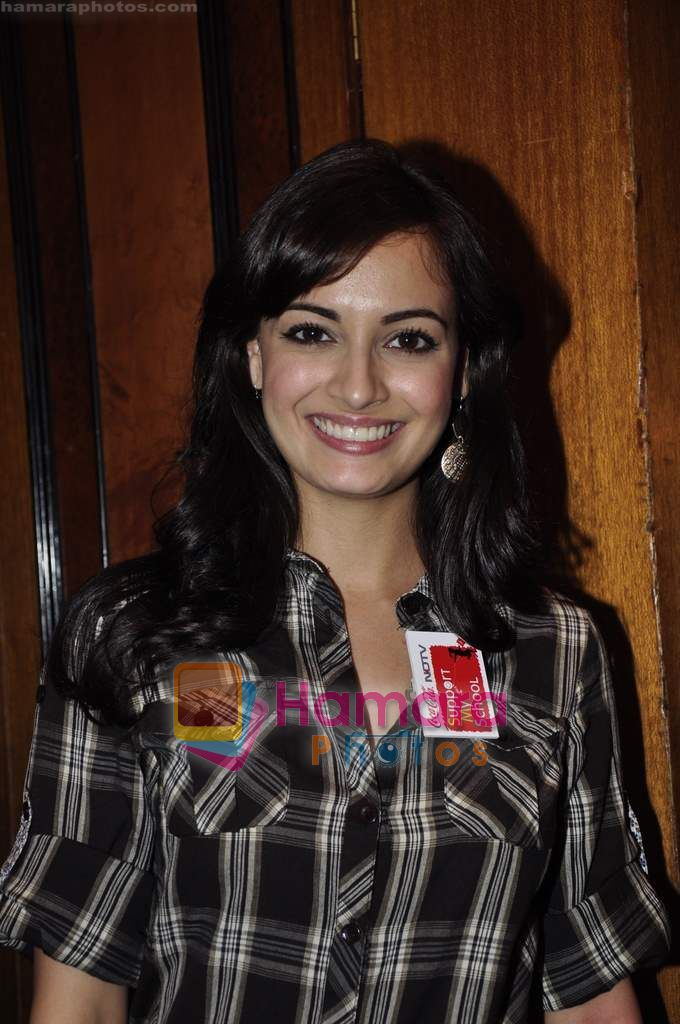 Dia Mirza at NDTV Support my school event in Taj Land's End on 25th Jan 2011