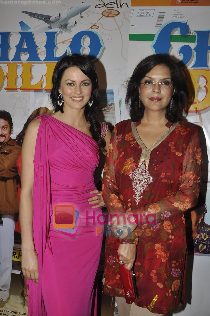 Zeenat Aman, Yana Gupta promote Chalo Dilli in Mhboob Studio, Mumbai on 9th April 2011