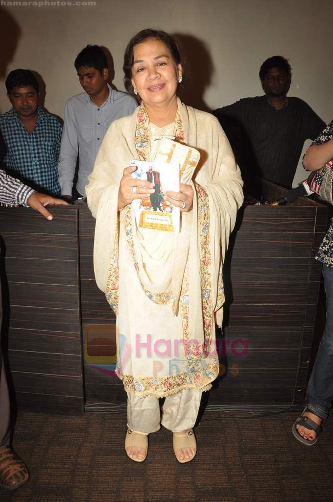 Farida Jalal at Chala Mussadi Office Office film trailer launch in Andheri on 12th July 2011