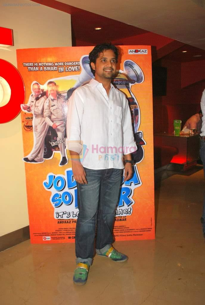 Anand Tiwari at the comedy film Jo Dooba So Paar film press meet in PVR on 14th Sept 2011
