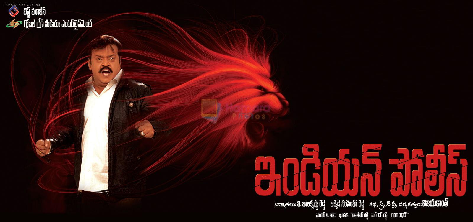 Indian Police Movie Wallpapers Indian Police Movie Wallpapers