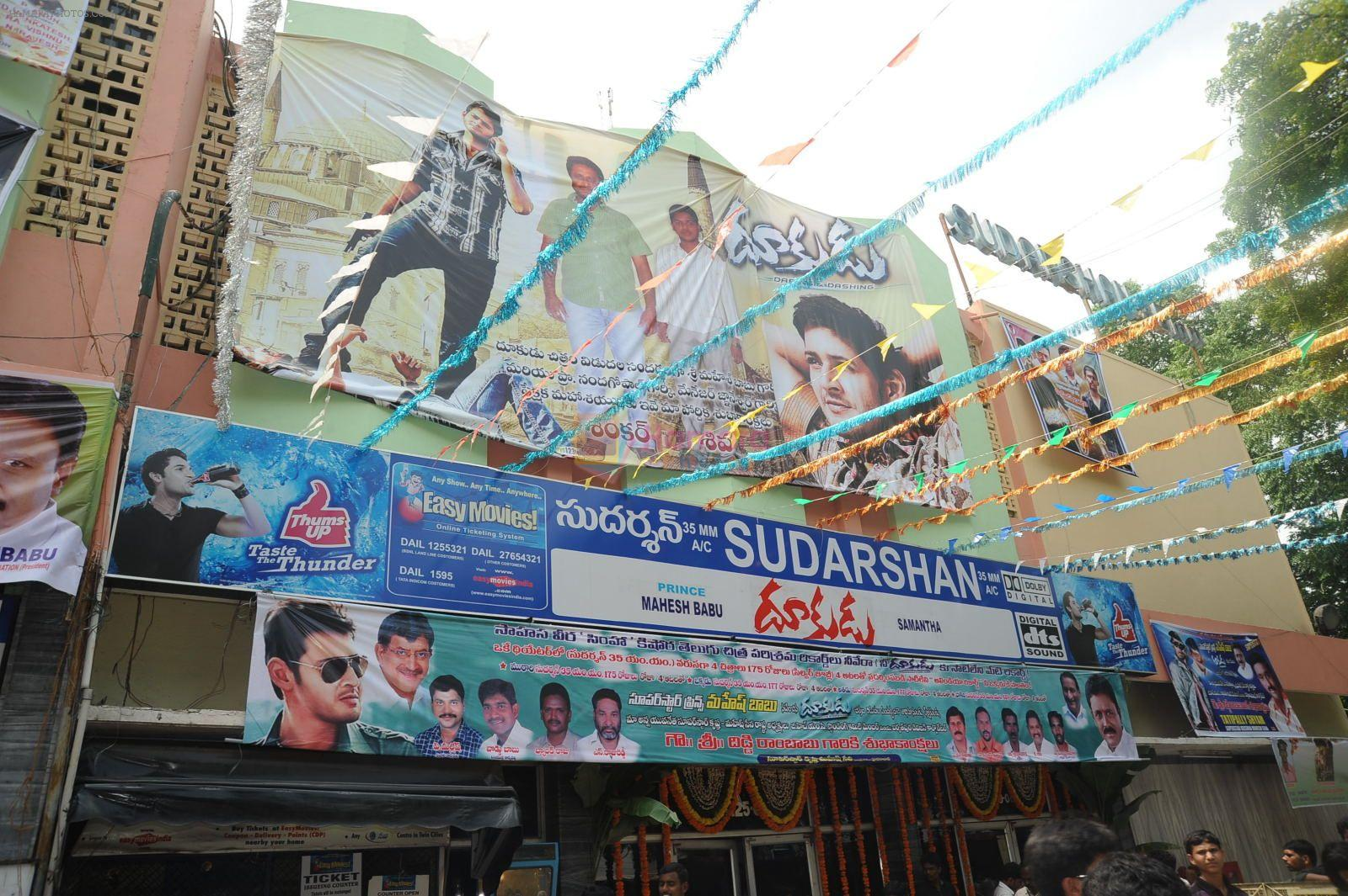 Dookudu Movie Premiere on 23rd September 2011