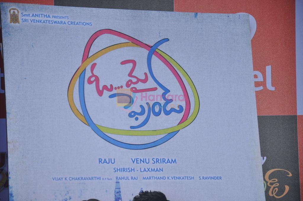 2011 Airtel Youth Star Hunt Launch in AP on 24th September 2011