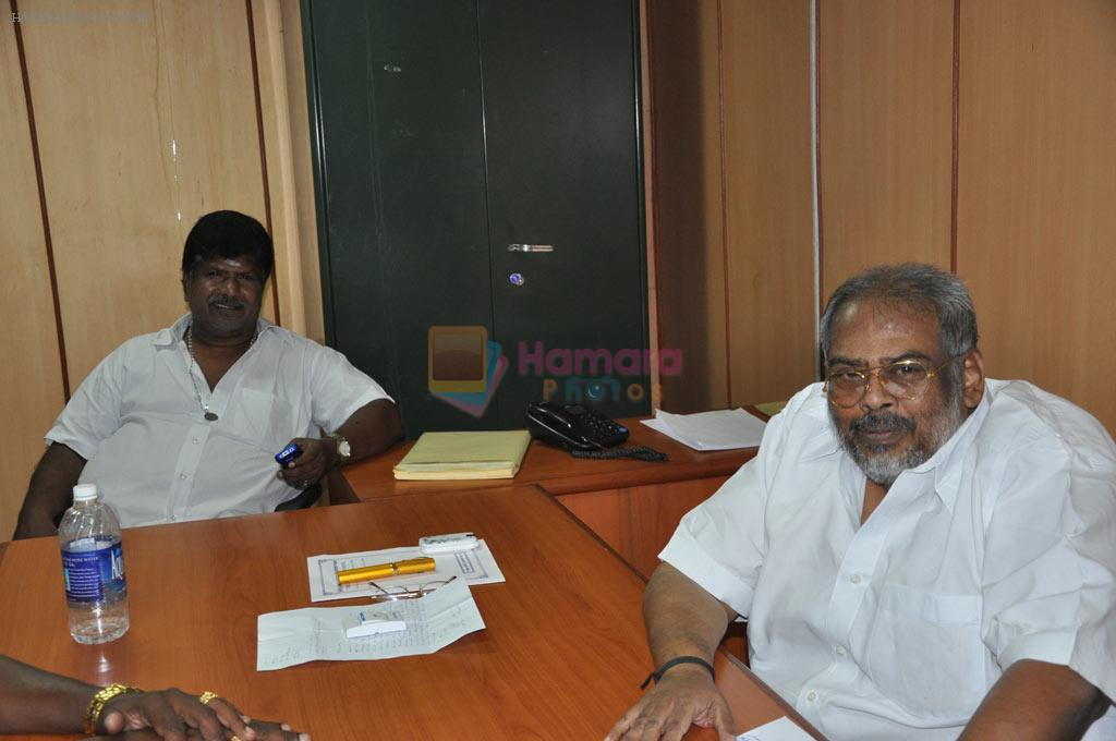 Nominations For Producer's Council Elections Stills