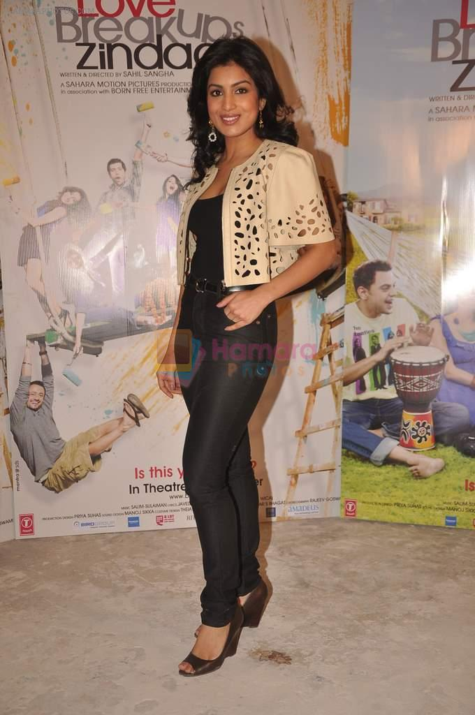 Pallavi Sharda at Love Break up zindagi promotional event in Mehboob on 27th Sept 2011