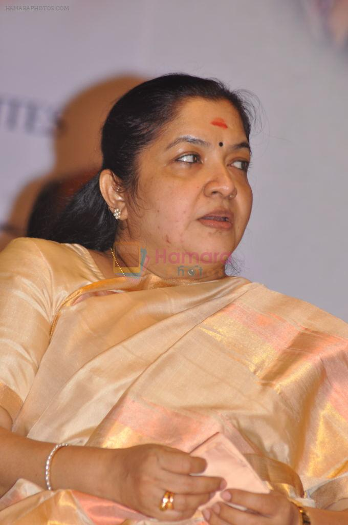 K.S.Chitra attends 2011 Lata Mangeshkar Music Awards on 27th September 2011