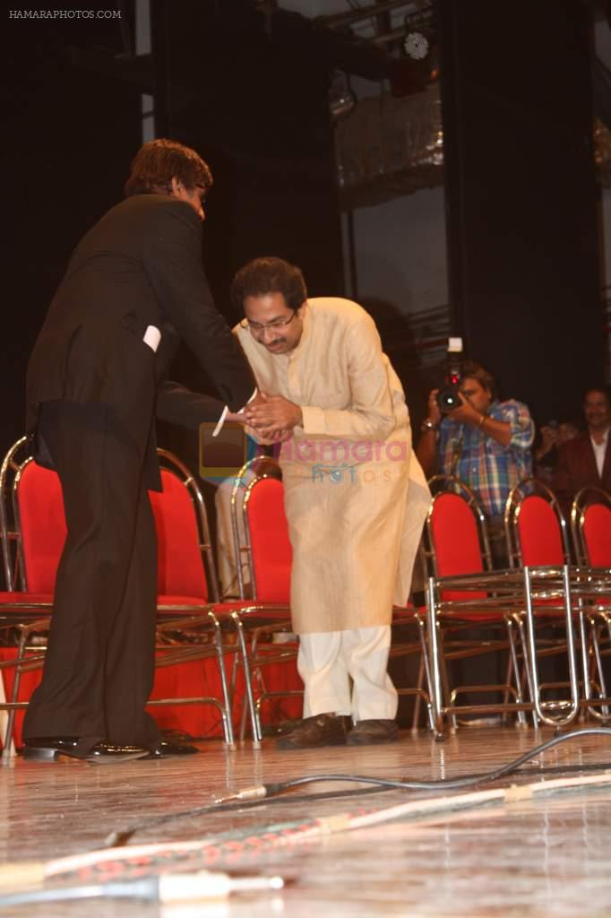 Amitabh Bachchan at Lata Mangeshkar's birthday concert in Shanmukhanand Hall on 28th Sept 2011