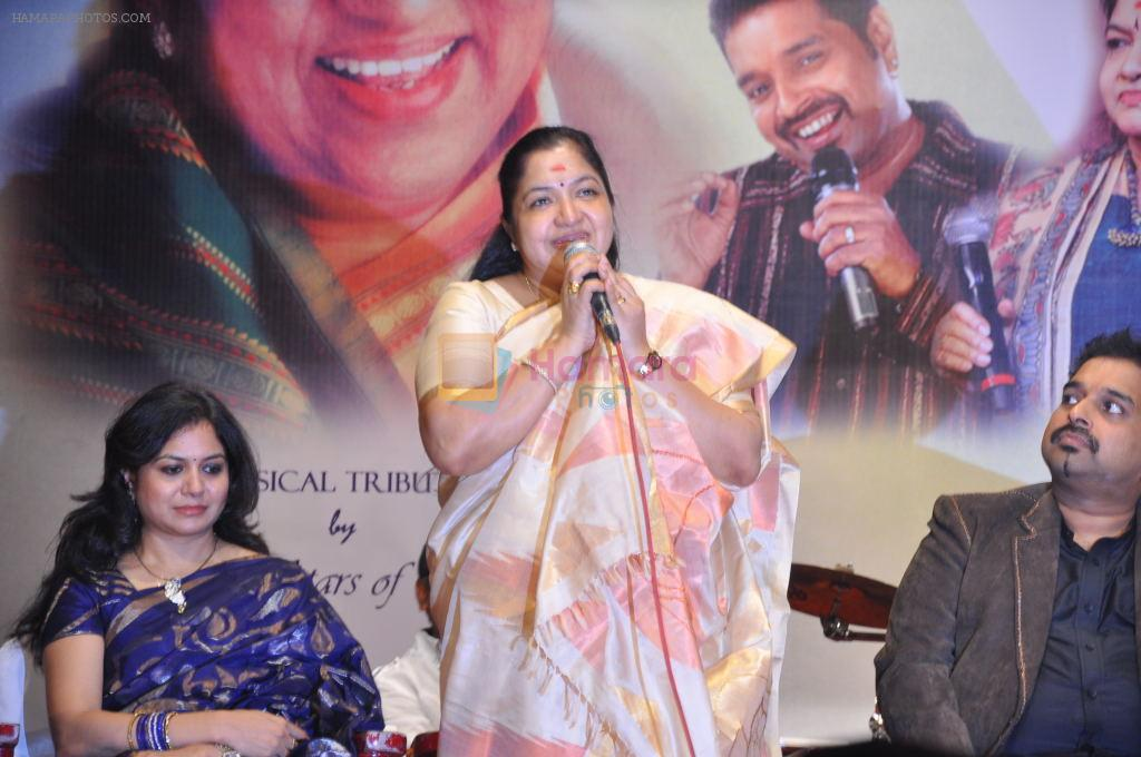 Sunitha Upadrashta, K.S.Chitra, Shankar Mahadevan attends 2011 Lata Mangeshkar Music Awards on 27th September 2011