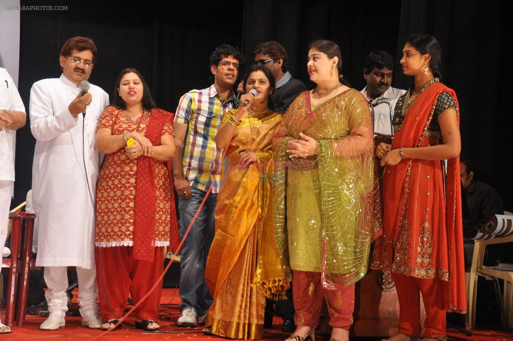 2011 Lata Mangeshkar Music Awards on 27th September 2011
