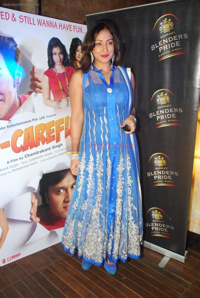 at Be Careful music launch in Sheesha Lounge on 28th Sept 2011