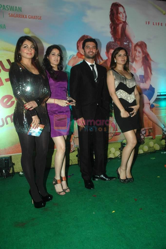 Neeru Singh, Sagarika Ghatge, Chirag Paswan, Kangna Ranaut at the audio release of the film Miley Naa Miley Hum in Novotel on 28th Sept 2011