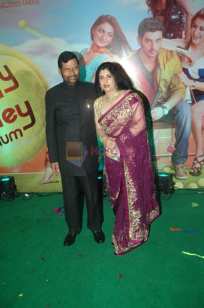 Ram Vilas Paswan, Reena Paswan at the Audio release of Mujhse Fraaandship Karoge in Yashraj Studios on 28th Sept 2011