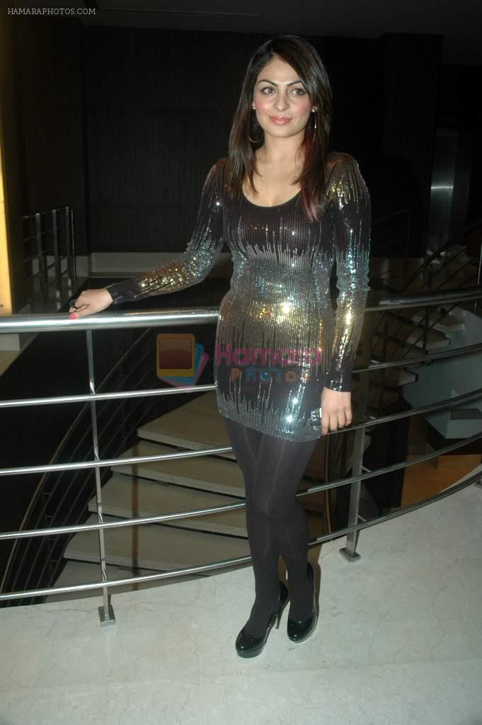 Neeru Singh at the audio release of the film Miley Naa Miley Hum in Novotel on 28th Sept 2011